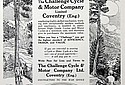 Coventry-Challenge-1920.jpg