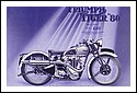Triumph Tiger 80 1939 factory sales catalog.jpg